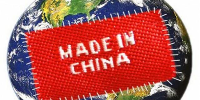Инфляция в КНР снизилась