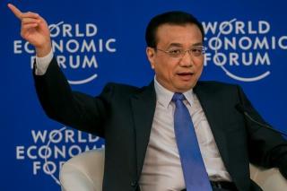 Реформы в Китае