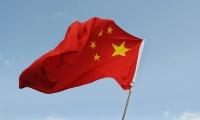 Китай оштрафовал Audi и