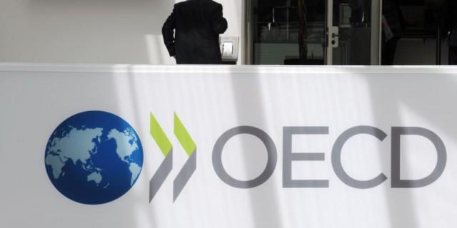 ОЭСР понизила прогноз по