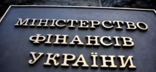 Украине не хватает денег