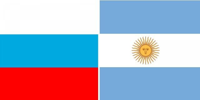 МЭР: Аргентина
