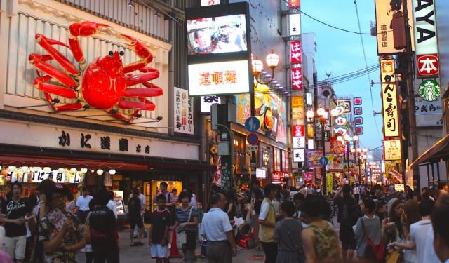 Япония понизила общую