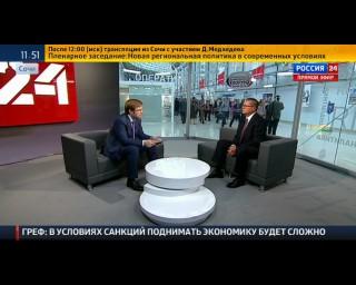 Улюкаев: в бюджете