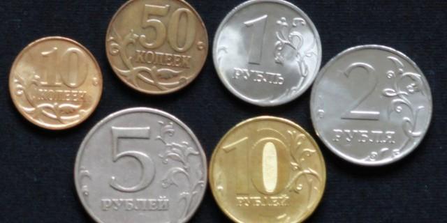 Рубль повысился на фоне