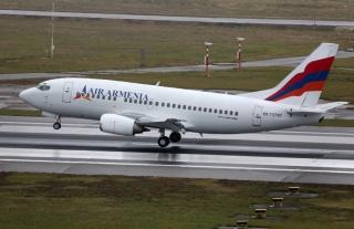 Air Armenia погасила