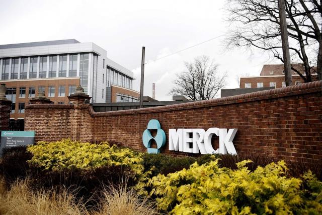 Merck покупает