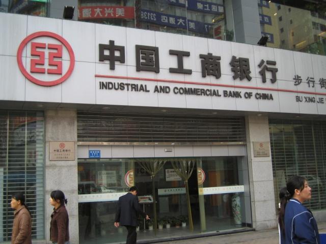 Банки Китая смягчат