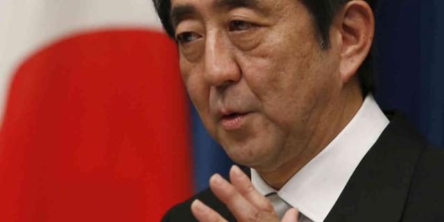 Власти Японии ввели
