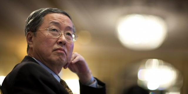 Главу ЦБ Китая уволят за