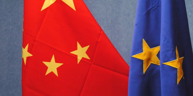 Китай начнет торги