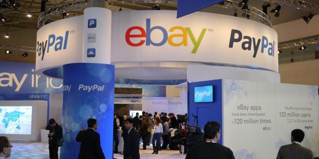 PayPal будет выделен в