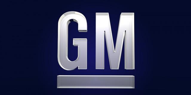 GM планирует выйти на