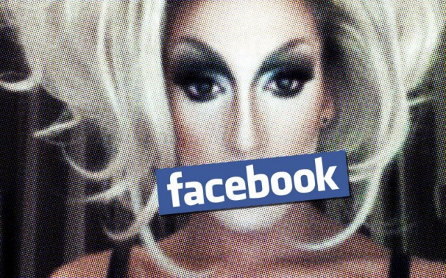 Facebook просит