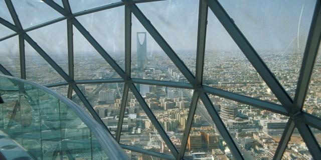 Крупнейший саудовский