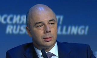 Силуанов: внешние риски