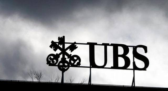 Франция угрожает UBS