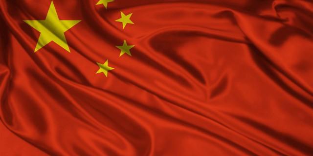 Удастся ли Китаю