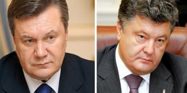 Порошенко vs Янукович,