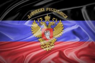 ДНР учредила Нацбанк