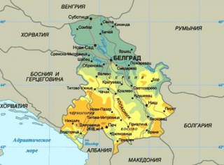 Сербия резко увеличила