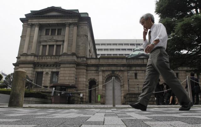 Курода: у Банка Японии