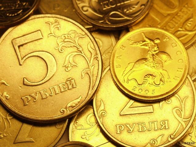 Рубль достиг дна и начал