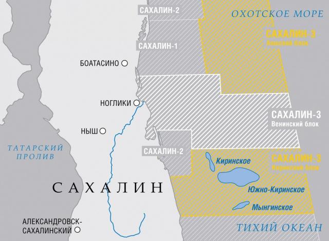 quot;Газпром quot; в