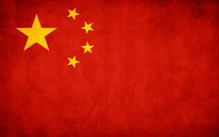 Китай выйдет на целевые