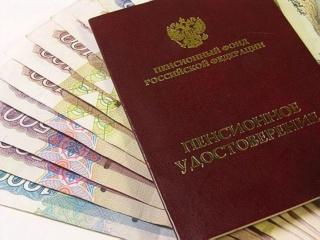 22,5 млн россиян могут