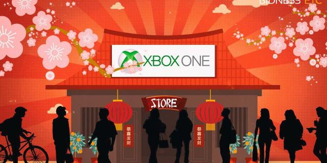 Xbox One не впечатлила