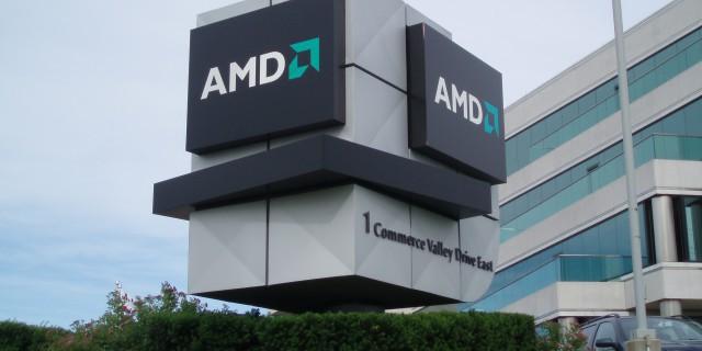 Чистая прибыль AMD