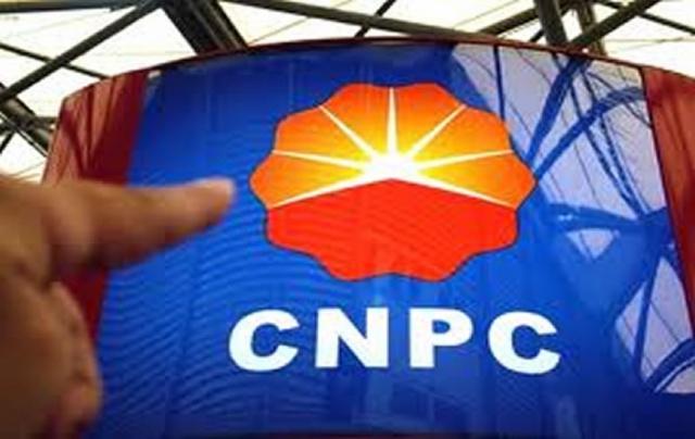 CNPC не сможет достичь
