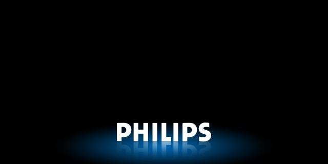 Philips зафиксировала