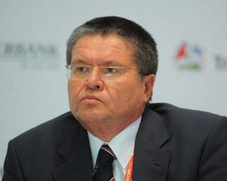 Улюкаев: рост ВВП за