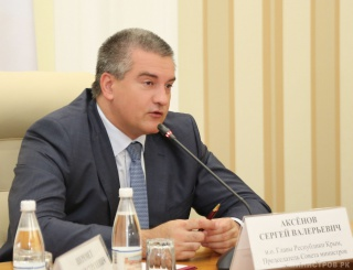 Аксенов: крымчане, не