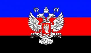 ДНР начала выдавать