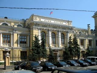 Заседание Банка России.
