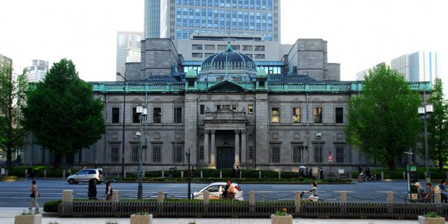 bank of japan essay Asian development bank (adb) is an international development finance institution whose mission is to help its developing member countries reduce poverty and improve the quality of life of their people.