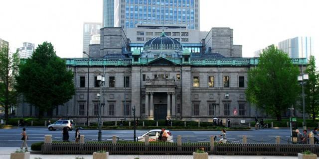 Банк Японии расширил