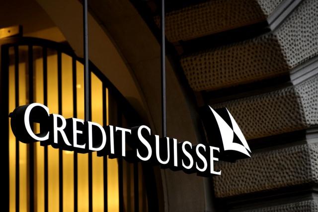 Credit Suisse понизил