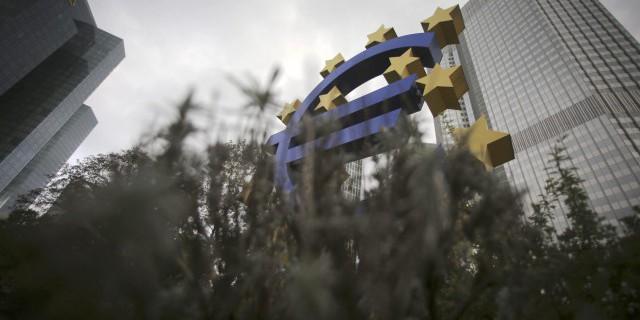 ЕЦБ переезжает в