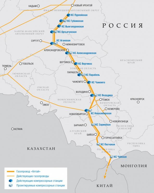 Путин: РФ и КНР работают