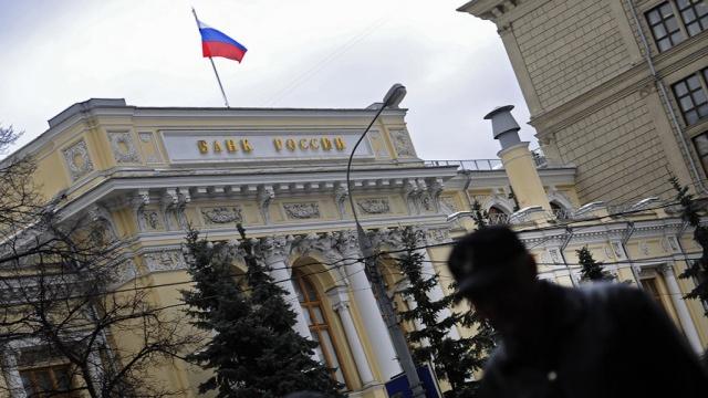 Банку России предложили