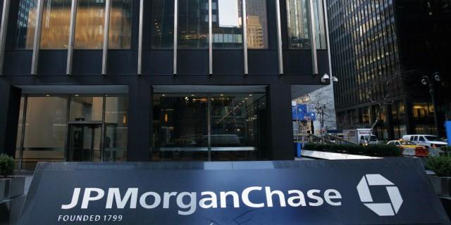 JPMorgan Chase намерен