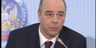 Силуанов: компании РФ