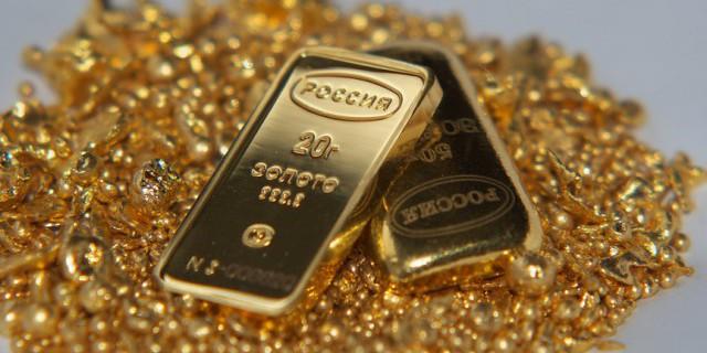 ЦБ подготовил золотую