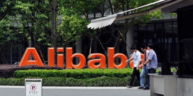 Alibaba сообщил о