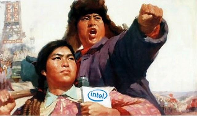 Intel ищет выход на