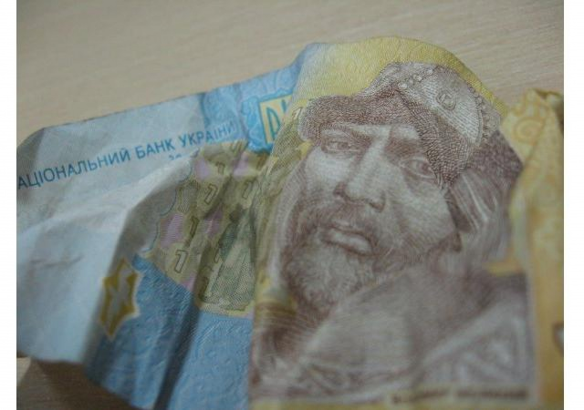IIF: экономика Украины в